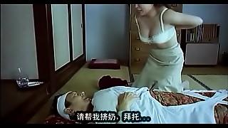 Asian,BDSM